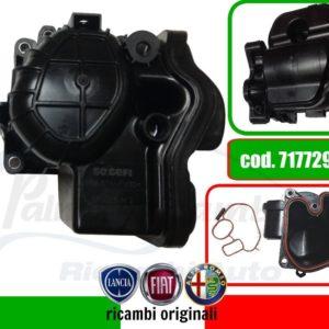 71772987 COPERCHIO SCAMBIATORE DI CALORE FIAT-0
